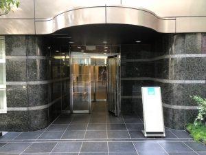 渋谷駅6分・SIビルエントランス写真